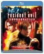 Blu-Ray: Resident Evil: Rozklad
