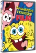 DVD: Spongebob v kalhotách: Film