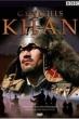 DVD: Čingischán [!Výprodej]