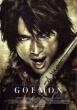 DVD: Goemon [!Výprodej]