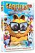 DVD: Garfield 3D: Zvířecí jednotka zasahuje [!Výprodej]
