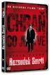 DVD: Rozsudek smrti [!Výprodej]