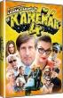 DVD: Kameňák 4
