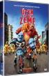 DVD: Útěk z planety Země [!Výprodej]