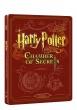 Blu-Ray: Harry Potter a tajemná komnata (BD + DVD bonus) (STEELBOOK)