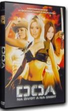 DVD: DOA: Na život a na smrt [!Výprodej]