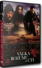 DVD: Válka rozumu a cti [!Výprodej]