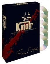 DVD: Kolekce Kmotr - (CZ Dabing - 5 DVD)