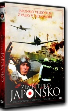 DVD: Zemřít pro Japonsko [!Výprodej]