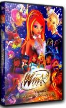DVD: Winx Club: Výprava do ztraceného království [!Výprodej]