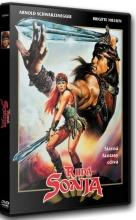 DVD: Rudá Sonja [!Výprodej]