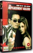 DVD: Střelci na útěku
