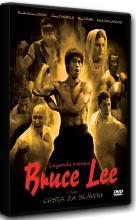 DVD: Legenda jménem Bruce Lee 1: Cesta za slávou