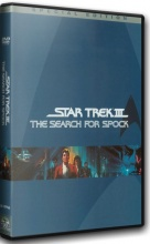 DVD: Star Trek 3: Pátrání po Spockovi S.E. (2 DVD)