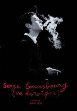 DVD: Gainsbourg - [Edice Film-X]