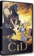 DVD: CID (Animovaný) [!Výprodej]