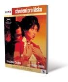 DVD: Stvořeni pro lásku - [Edice Film-X]